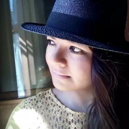 Fotografía perfil Nayeli Cruz
