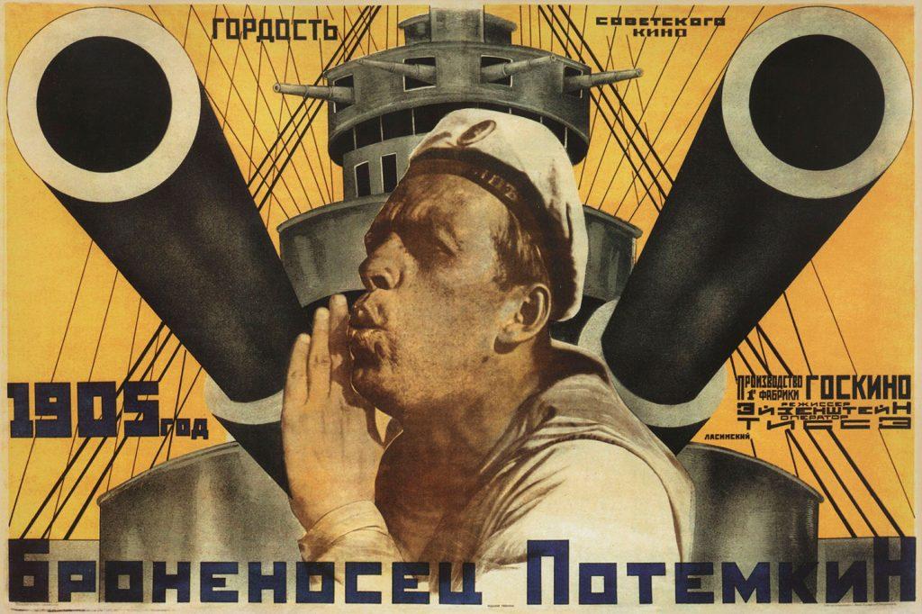 Fotografía: Afiche original del film El acorazado Potemkin (1925) de Sergei Eisenstein y Eduard Tisse