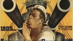 Fotografía: Afiche original del film El acorazado Potemkin (1925) de Sergei Eisenstein y Eduard Tisse. Planos inesperados en movimiento.
